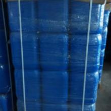 供应涂料助剂分散剂