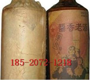 供应地方茅台镇酱香老酒  83年酱香老酒