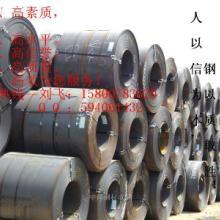 供应SPFH590热轧板卷