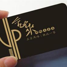 供应西安会员卡_西安会员卡制作厂家_西安会员卡定做500张起印批发