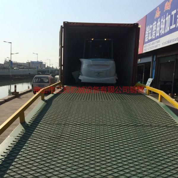 供应东莞厚街移动式登车桥