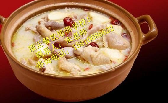 特色火锅鸡的做法图片_特色火锅鸡的做法图片大全_鸡