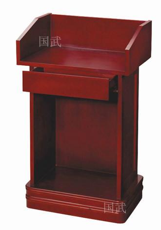 演讲台_演讲台供货商_v白金GW-R31白金演讲台视频密码带图片