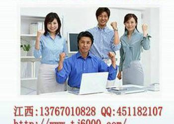 江西省专业项目可行性研究报告图片