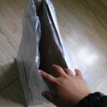 安徽厂家直销氢氧化铝纸塑复合覆膜加内膜袋免费寄样图片