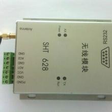 濟南無線轉RS485模塊峰達公司,RS485模塊價格批發