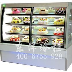 供應蛋糕櫃-蛋糕櫃展示櫃-糕點保鮮櫃