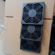 供应8CM风扇网罩三合一豪华防尘网罩 批发