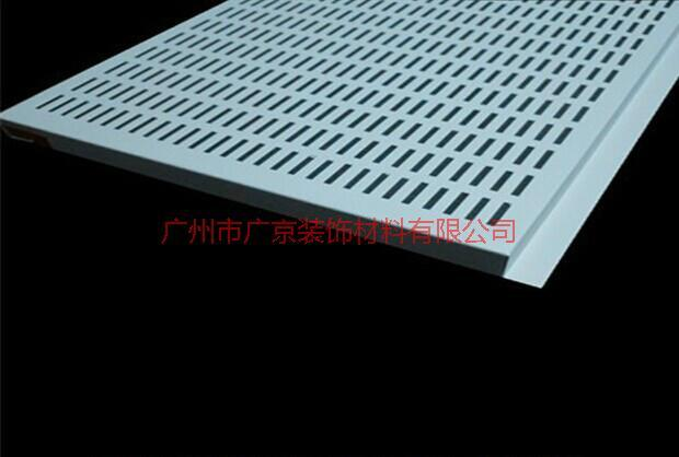 供应云南优质镀锌铁板-云南优质镀锌铁板厂家-云南优质镀锌铁板生产厂家