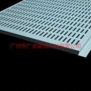 广汽4s店金属微孔吊顶天花板图片