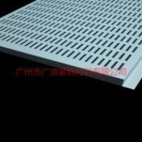 云南优质镀锌铁板