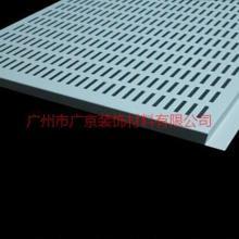 供应广汽4s店金属微孔吊顶天花板,0.8厚金属微孔吊顶天花板生产厂家