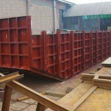 供应优质盖梁底侧板出售批发