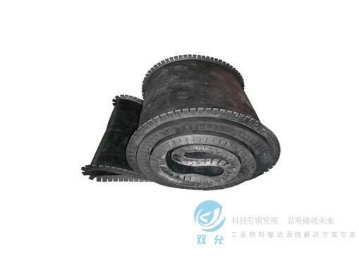 供应直条挡边输送带给煤机带直条挡边输送带厂家电子称重式给煤机皮带