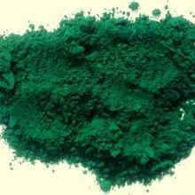 供应酞菁绿G