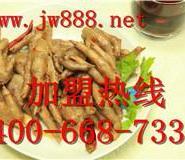 南丹县绝味鸭脖利润图片