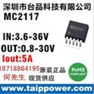 24V转12V/2A大功率电源IC图片