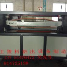 广州PE/PVC/PPR管材三爪式履带牵引机管材牵引机批发