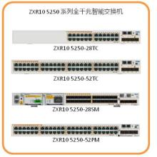 供应RG-AP220-I室内无线接入点