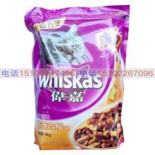 供应伟嘉猫粮包装袋宠物食品包装袋