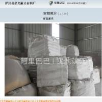 山东耐高温硅质炉料批发价