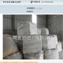 供应枣庄石英砂滤料耐高温硅质炉料生产厂家