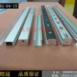 供应硬灯条铝壳厂家加工定制加工定制led硬灯条铝壳
