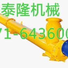 供应螺旋输送机木炭机设备生产线必备设备之一