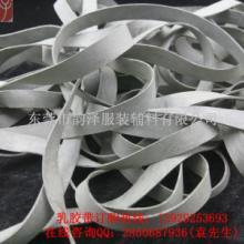 供应白色乳胶丝扁弹力带一寸扁乳胶