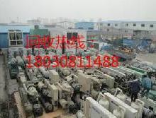 供应广安市废旧制冷设备回收