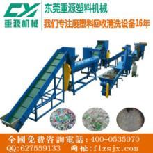 供应PET清洗生产线瓶片清洗生产线重源机械图片