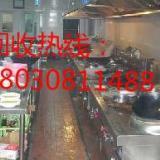 供应自贡市废旧火锅店设备回收