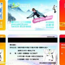 供应卡片制作,广州哪里做卡片便宜,哪里能做卡片,批发