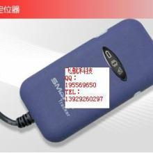 供应东莞GPS公司 GPS个人监控定位追踪系统