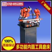供应GD-6025W万能工具磨床