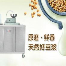 供应豆浆机 商用石磨豆浆机 青石石磨豆浆机 电动石磨豆浆机;