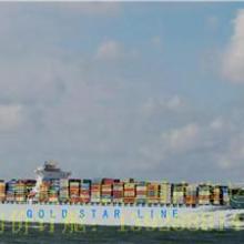 供应东莞到抚顺海运代理,东莞到抚顺船运,东莞到抚顺集装箱海运,抚顺海运代理