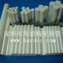 供应陶瓷棒氧化铝陶瓷销氧化锆陶瓷轴