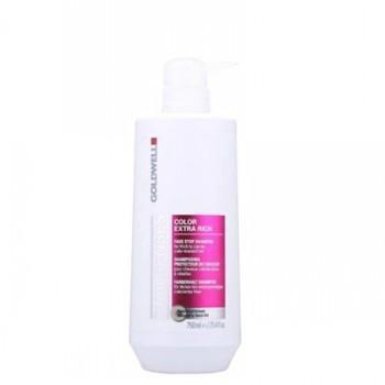 供应歌薇蒂仙柔彩修护护发素750ml,美发用品厂家,美发产品生产厂家