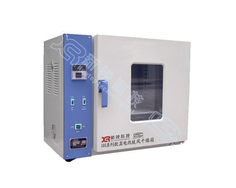 供应101-1A数显电热鼓风干燥箱  鹤壁新锐科技 煤炭检测设备