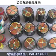 供应MCPTJ采煤机金属屏蔽型橡套电缆金属屏蔽监视型橡套软电缆图片