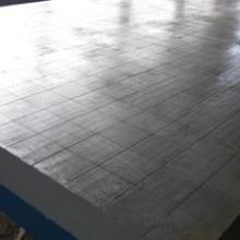 供应专业生产三座标试验平台批发