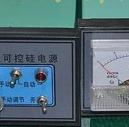 可控硅电源XK-II20A电振机控制器图片