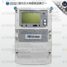 供应三星DTZ188电能表宁波三星三相电能表