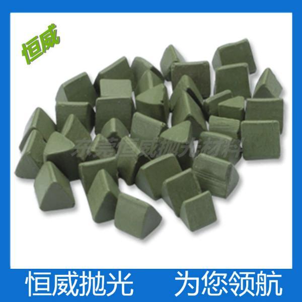 供应1515绿色高铝瓷三角.振动抛光石.滚桶研磨石