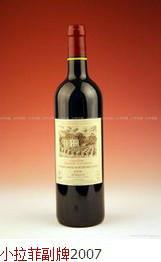 小拉菲2007年红葡萄酒图片
