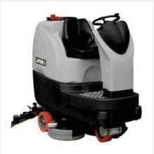 供应洗地机-优尼斯MR102/洗地机厂家/洗地机专业供应商/洗地机报价/洗地机