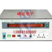 供应济南晶体管式变频电源峰达公司