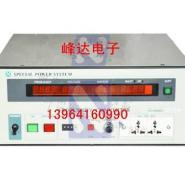 供应济南晶体管式变频电源生产商