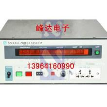 供应济南晶体管式变频电源峰达公司批发